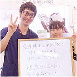 松山市別府町 Mさん(30代)