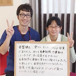 松山市土居田町 M.Hさん(30代)