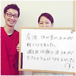 松山市竹原 M.Yさん(30代)